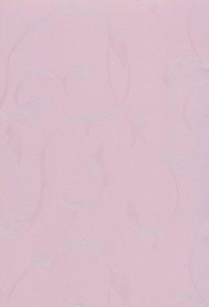 Лаванда Сиреневая -  MCD0336073